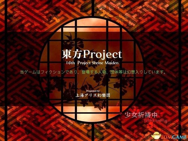 千年一梦幻想乡 《东方Project》系列特色解读