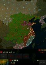 文明时代2 七国之乱中国MOD