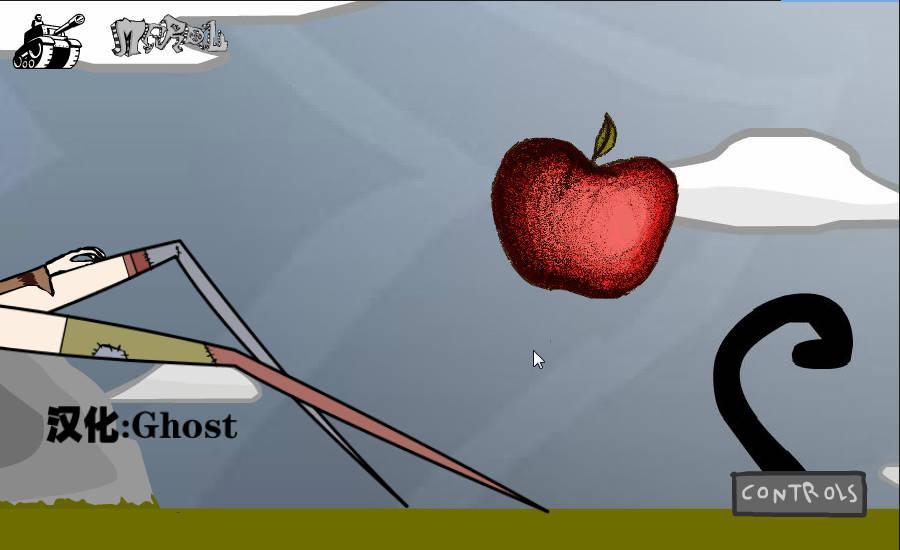 树上的苹果 游戏截图