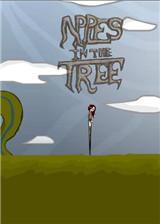 树上的苹果 简体中文Flash汉化版