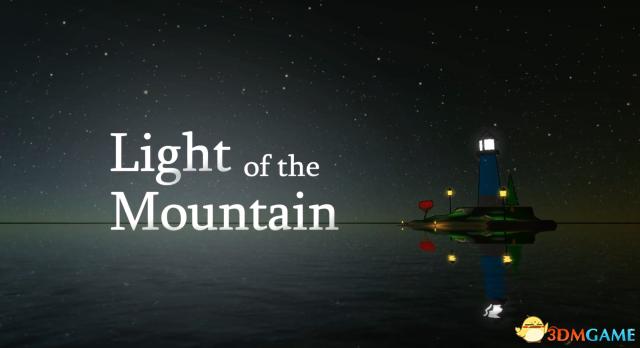 剧情向求生游戏作品《山之光》宣布跳票至明年