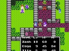 勇者斗恶龙2 恶灵的众神 游戏截图