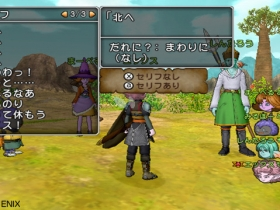 勇者斗恶龙 10 游戏截图