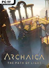 Archaica:光之路 官方简体中文免安装版