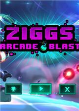 吉格斯电玩爆破 英文免安装版