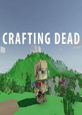 Crafting Dead 英文免安装版