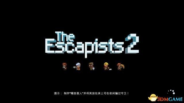 《逃脱者2(The Escapists2)》评测 尚需打磨的越狱沙盒