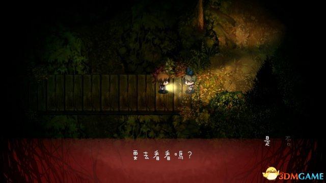 深夜迴新手上手教程 深夜迴玩家玩法图文攻略