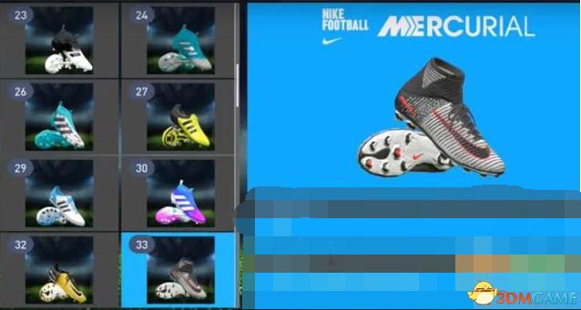 实况足球2017 Latin球鞋更新补丁V3