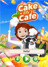 艾莉的蛋糕咖啡馆 英文免安装版