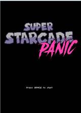 超级明星PANIC 英文免安装版