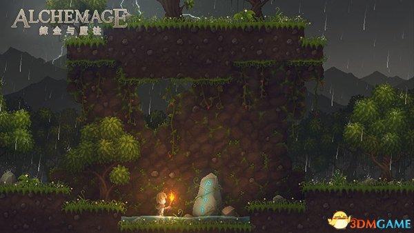 <b>2D沙盒《炼金与魔法》即将发售 感受魔法世界的冒险</b>