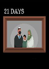21天 英文免安装版