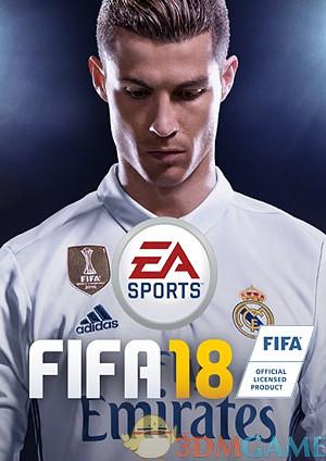 FIFA18 游戏截图