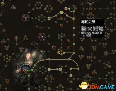 《流放之路》3DM评测:只为追寻黑暗中的那一点光