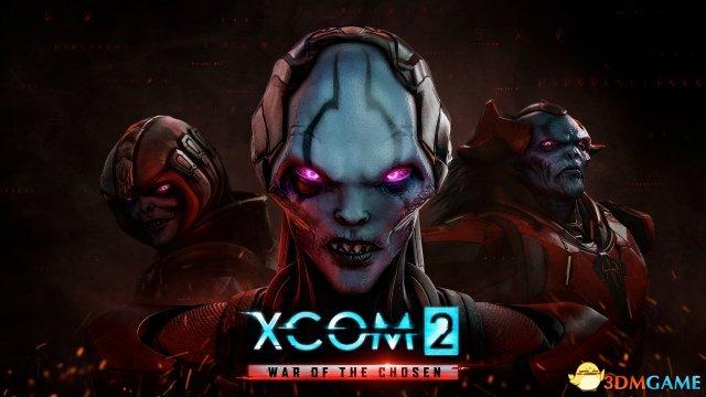 《XCOM 2:天选者之战》上市 全新元素好评连连
