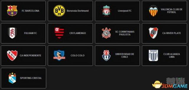 实况足球2018全官方授权合作球队名单一览