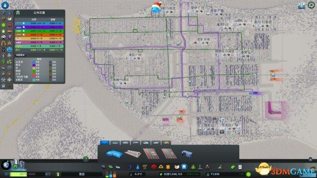 城市天际线交通方式详解 城市天际线交通工具一览