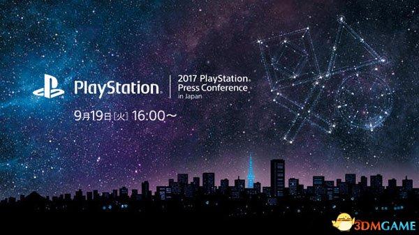 TGS2017索尼发布会公布宝马娱乐bm7777,今年将正式