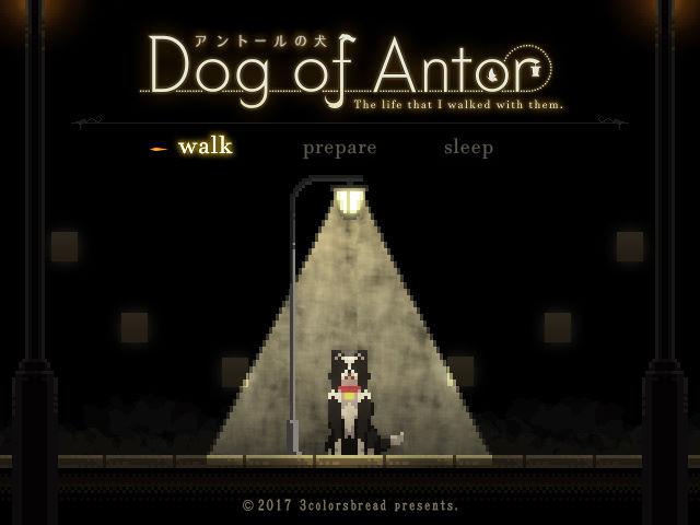 安托尔的狗