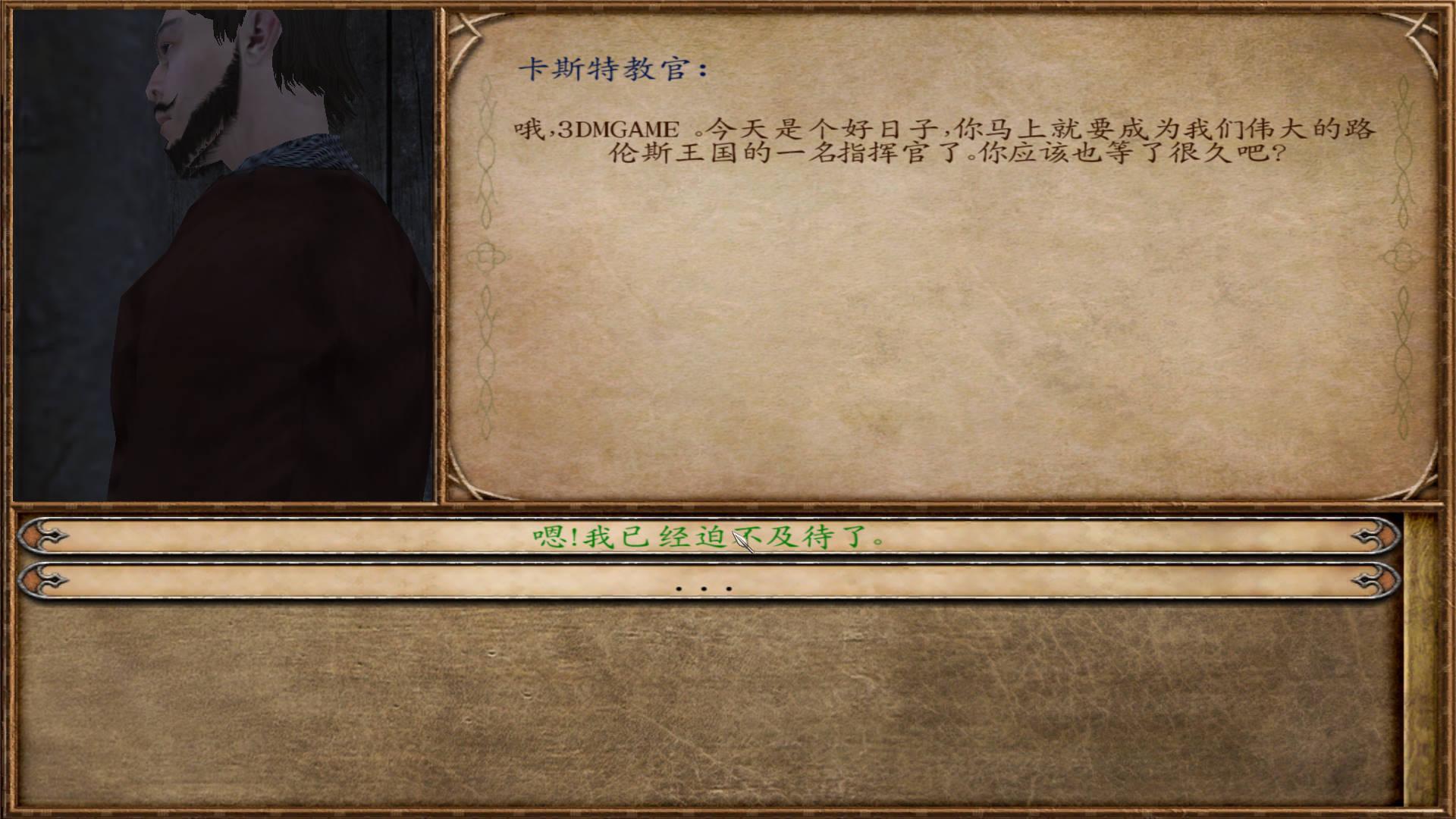 999胜博发娱乐_骑马与砍杀:战团 任意版本升级到1.173补丁