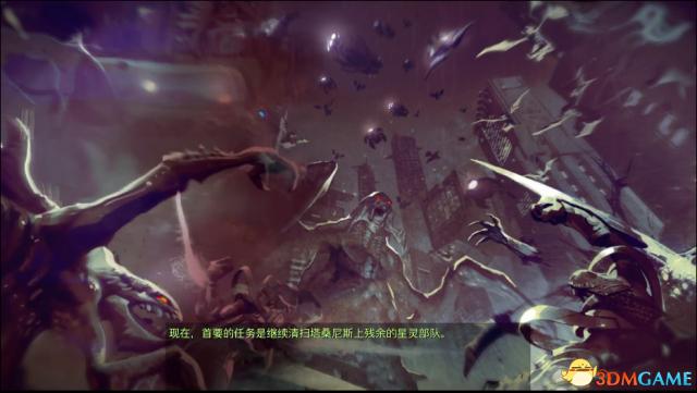 星际争霸重制版虫族战役全流程解说视频攻略