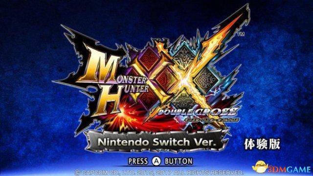 《怪物猎人XX》Switch版销量不佳 3DS版十分之一
