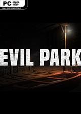 邪恶公园 英文免安装版