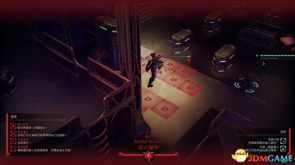 幽浮2天选者之战玩法技巧 XCOM2挑战心得