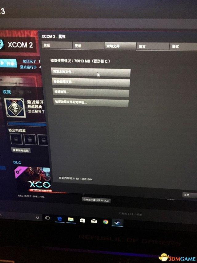 幽浮2天选者之战新DLC武器修改教程 XCOM2武器修改