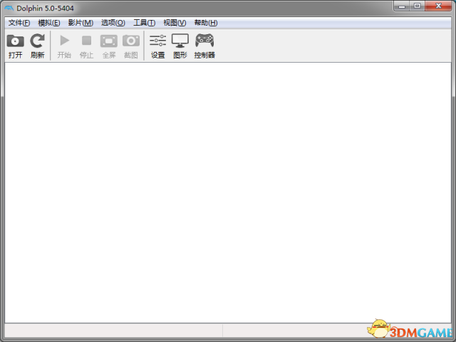 Wii模拟器 Dolphin v5.0 5404 64位中文版