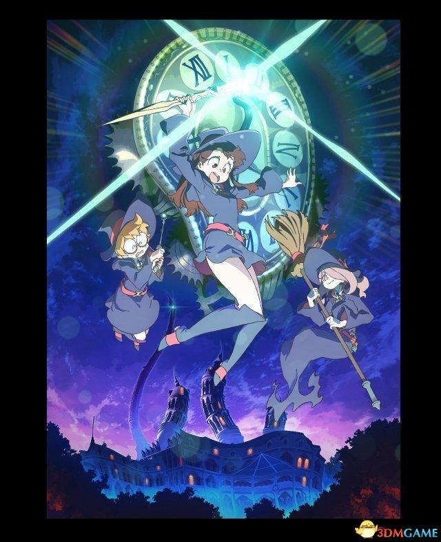 《小魔女学园》繁体中文版将于12月21日正式发售