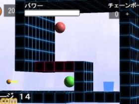Ping Pong Trick Shot 2 游戏截图