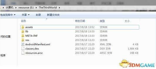 世界征服者3 新版地图编辑器v0422