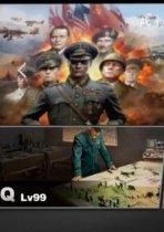 世界征服者3 超高质量战争的真相MOD