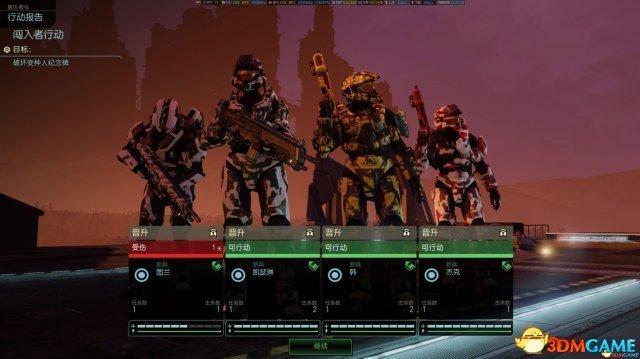 幽浮2天选者之战<a class='simzt' href='http://www.3dmgame.com/games/manipulated/' target='_blank'>控制</a>台修改士兵属性教程