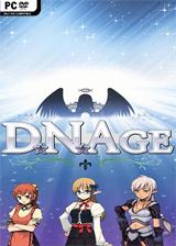 D.N.Age 英文免安装版