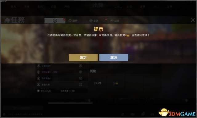 萌新必备:老玩家整理 《虎豹骑》 冷知识(4)