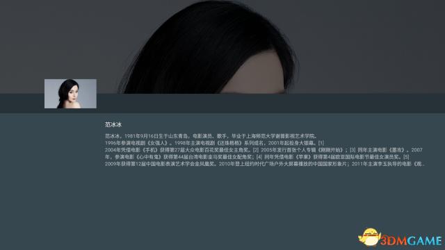 中国00后CEO被指抄袭:素材图都不会换 赤裸裸复制