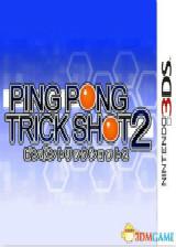 Ping Pong Trick Shot 2 美版