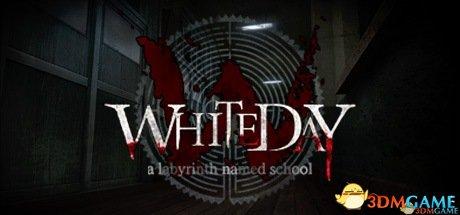 白色情人节:名为学校的迷宫 全剧情流程视频攻略
