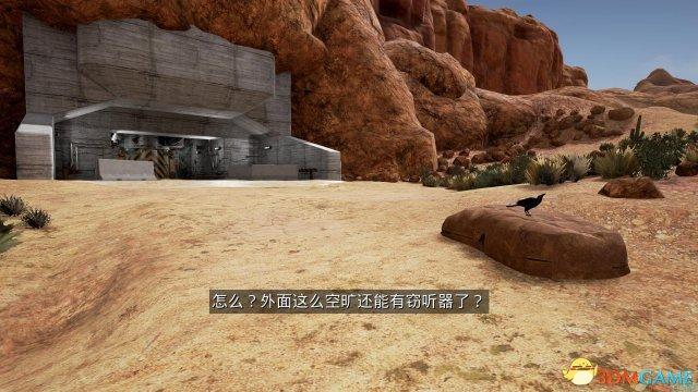 第一人称VR大作《议会》3DM汉化组完整汉化发布