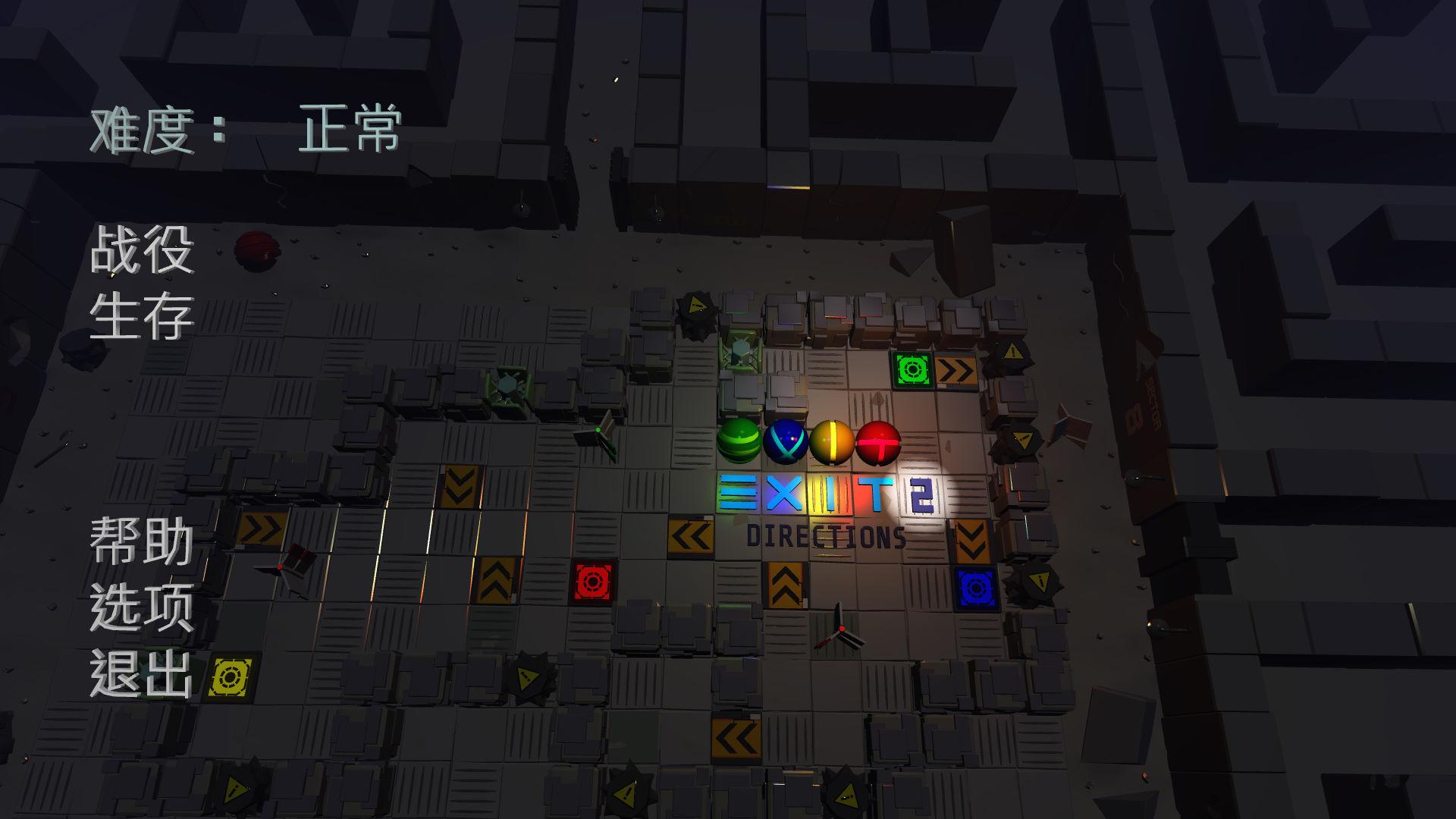 EXIT 2 - Directions 中文截图