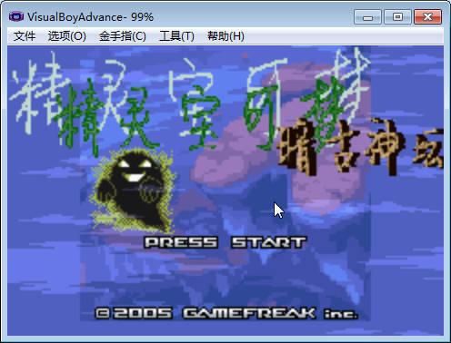 精灵宝可梦:暗古神坛传说 游戏截图