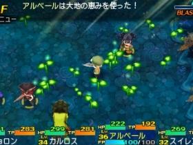 世界树与不可思议的迷宫2 游戏截图