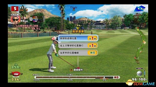 新全民高尔夫新手入门教程 新全民高尔夫玩法分析