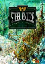 钢铁帝国 日版