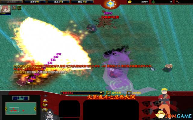 魔兽争霸3 1.27火影乱斗之忍界大战 v9.7
