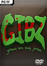 GIBZ 英文免安装版