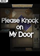 请敲我的门 英文免安装版